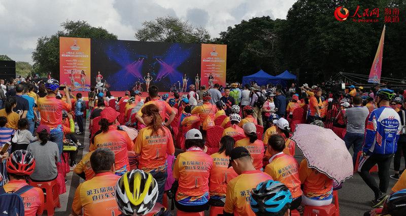 尽享狂欢!第五届海口火山自行车文化节火热启幕