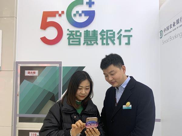 安徽移��5G+�x能行�I升�,��未��o限可能