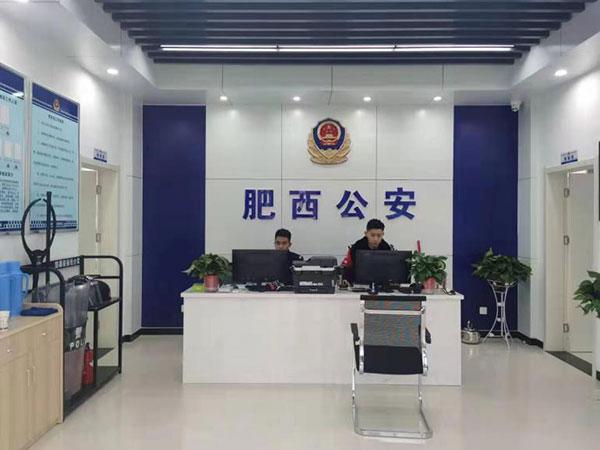 肥西县公安局春节前启用三个综合警务站