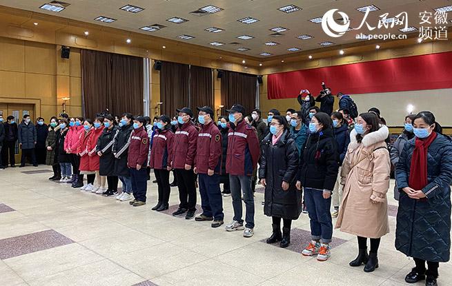 安徽省援鄂抗疫医疗队今日出征