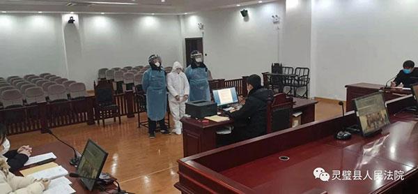 安徽首例涉疫情防控妨害公务案一审宣判:被告人被判处有期徒刑七个月