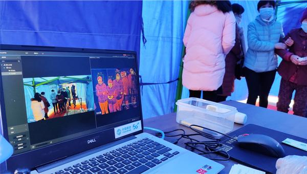 安徽移动:科技赋能防疫