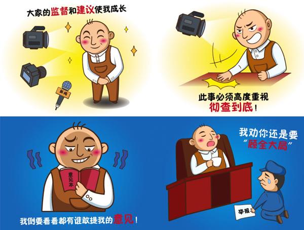 """安徽肥东:小小漫画意义大警示教育""""动""""起来"""