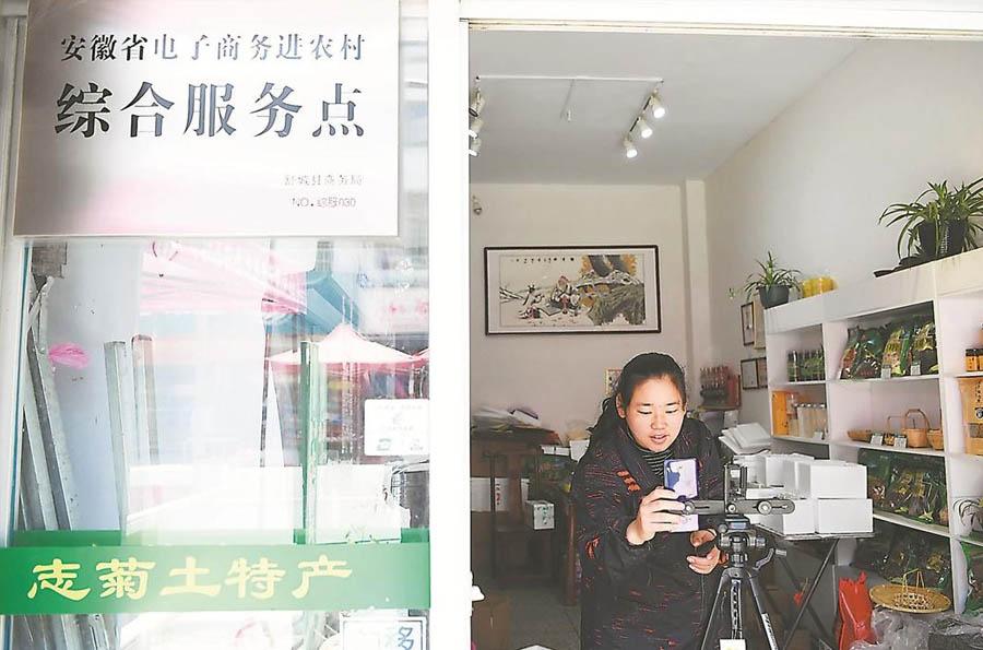 """""""网红农民""""新农活"""