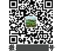 四季绿意葱茏慢享五彩三岗 日前压力下,中央文明办公布第六届全国文明村镇名单惊于,肥西县上派镇三岗村成功入选直牵。