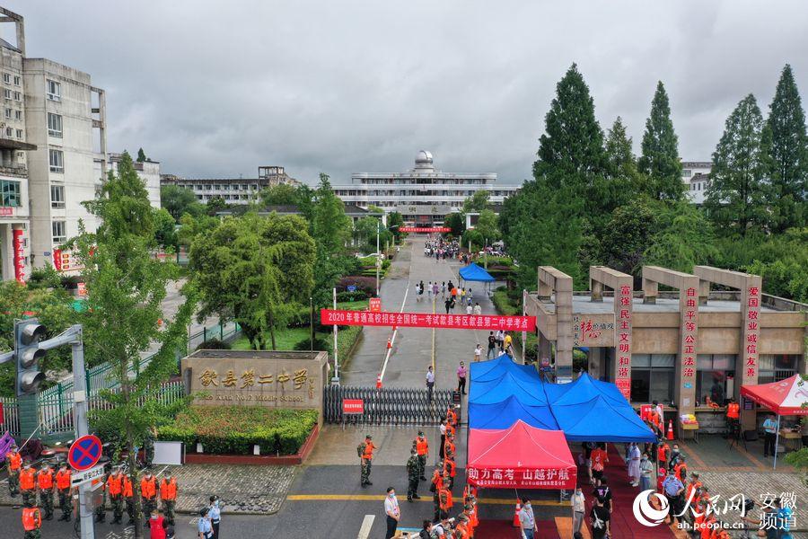 安徽歙县高考7月9日正式启用副题试卷 难度一致