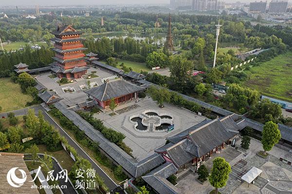 打造阜阳城市新生态:有一种力量叫祥源