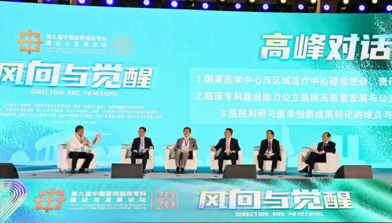 http://www.edaojz.cn/youxijingji/813189.html