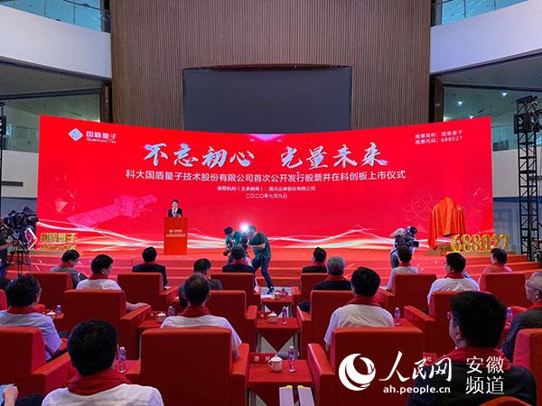 """安徽合肥:""""创新高地""""有何""""创新密码""""?"""
