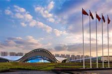 滨湖国际会展中心