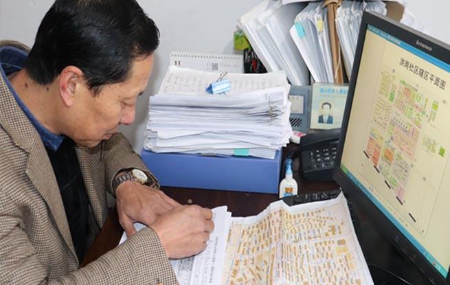 合肥一人口普查员手绘上百幅普查区域示意图