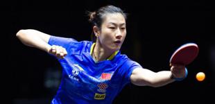 乒乓球――WTT澳门国际赛可排队:丁宁胜孙颖莎