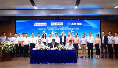 �|�A科技新�(qian)合成(cheng)�庋b置EPC�承(cheng)包�(xiang)目