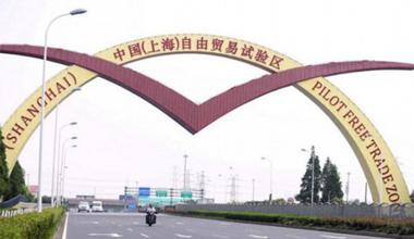 上海自�Q�^(qu)��(gua)牌八周年�U肩�新使(shi)命,引�I新征(zheng)程
