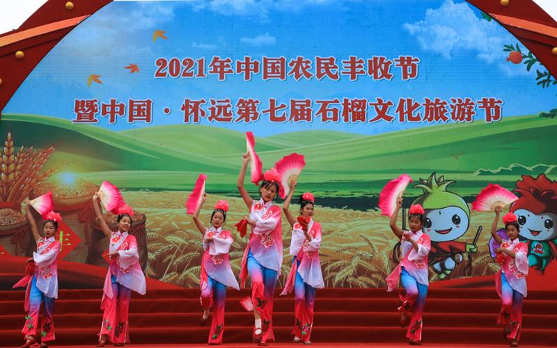 �堰h(yuan)�h(xian)第七��(jie)石(shi)榴文(wen)化旅游��_幕
