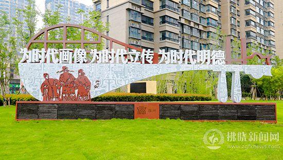 宿州:公益广告扮靓城市点亮文明